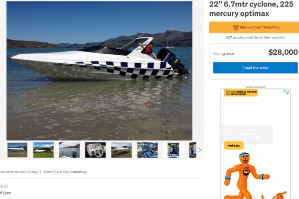 Power boat 22000 cyclone