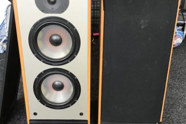 Floor speaker, Floor speaker